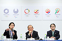 (L-R) Takeshi Natsuno, Toshiro Muto, Ryohei Miyata, April 8, 2016 : <br /> The Tokyo 2020 Emblems Selection Committee unveiled Shortlisted Emblem designs in Tokyo, Japan. (Photo by Yohei Osada/AFLO SPORT)