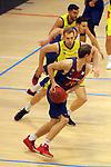 XXXVIII Lliga Nacional Catalana ACB 2017.<br /> FC Barcelona Lassa vs BC Morabanc Andorra: 89-70.<br /> Petteri Koponen.