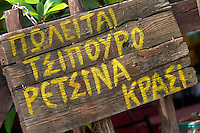 Sign advertising retsina, tsipouro etc. Rakokazano restaurant in Strantza village near Naoussa. Macedonia, Greece.