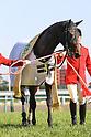 Horse Racing: Chunichi Sports Sho Falcon Stakes