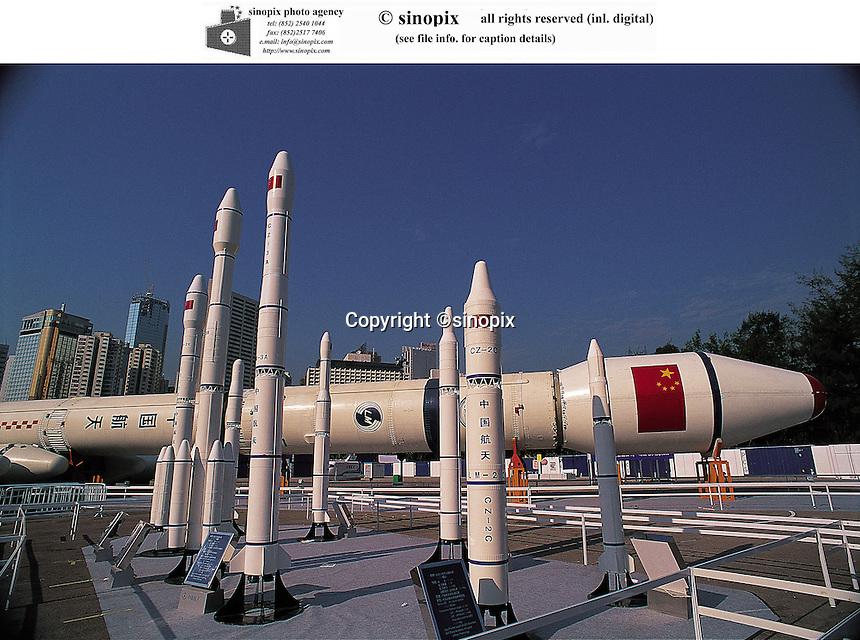 ARMY: ROCKET: HONG KONG: CHINA: 020011CN (PC)<br />China's long March Rocket is displayed in Hong Kong.<br />Photo by Patrick Clarke/sinopix<br />&copy;sinopix