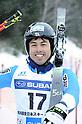 Alpine Skiing: 96th All Japan Ski Championships Alpine Men's Giant Slalom