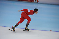 OLYMPICS: SOCHI: Adler Arena, 15-02-2014, Men's 1500m, Håvard Bøkko (NOR), ©photo Martin de Jong