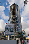 Istanbul, Turkey, Gayrettepe Business District, Levent, Ortakoy,