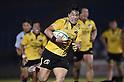 Japan Rugby Top League 2016-2017 : Panasonic Wild Knights 15-45 Suntory Sungoliath