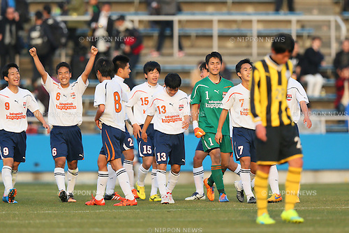 Kokugakuin Kugayama team group, JANUARY 5, 2016 - Football /Soccer : The 94th All Japan High School Soccer Tournament Quarter-Final match between Kokugakuin Kugayama 1-0 Maebashi Ikuei at NHK Spring Mitsuzawa Football Stadium in Kanagawa, Japan. (Photo by Yohei Osada/AFLO SPORT)