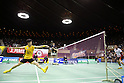 The 68th All Japan Badminton Championships 2014