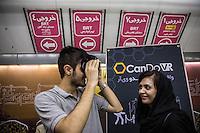 Iran- tecnologia- Progetto di pseudo realtà virtuale
