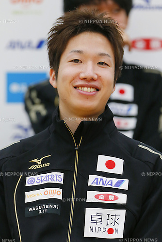 Jun Mizutani (JPN), February 3, 2016 - Table Tennis : Japan national team attends press conference for 2016 World Table Tennis Championships at Ajinomoto National Training Center, Tokyo, Japan. (Photo by Yusuke NakanishiAFLO SPORT)