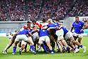 2019 Rugby World Cup - Japan vs Samoa