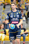 GER - Mannheim, Germany, September 23: Players warm-up before the DKB Handball Bundesliga match between Rhein-Neckar Loewen (yellow) and TVB 1898 Stuttgart (white) on September 23, 2015 at SAP Arena in Mannheim, Germany.  Hendrik Pekeler #23 of Rhein-Neckar Loewen<br /> <br /> Foto &copy; PIX-Sportfotos *** Foto ist honorarpflichtig! *** Auf Anfrage in hoeherer Qualitaet/Aufloesung. Belegexemplar erbeten. Veroeffentlichung ausschliesslich fuer journalistisch-publizistische Zwecke. For editorial use only.