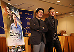 """September 19, 2017, Tokyo, Japan - Japanese film director Junji Sakamoto (L) and actor Joe Odagiri pose for photo after they speak for their latest movie """"Ernesto"""" at the Foreign Correspondents' Club of Japan in Tokyo on Tuesday, September 19, 2017. Japan-Cuba co-production movie will be screening on October 6.    (Photo by Yoshio Tsunoda/AFLO) LWX -ytd-"""