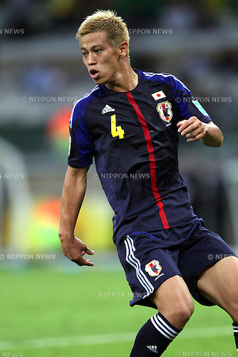 Keisuke Honda (JPN),<br /> JUNE 22, 2013 - Football / Soccer :<br /> FIFA Confederations Cup Brazil 2013 Group A match between Japan 1-2 Mexico at Estadio Mineirao in Belo Horizonte, Brazil. (Photo by Shin-ichiro Kaneko/AFLO)