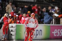 SCHAATSEN: BOEDAPEST: Essent ISU European Championships, 06-01-2012, 3000m Ladies, Yuliya Skokova RUS, ©foto Martin de Jong