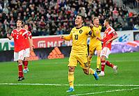 Eden Hazard midfielder of Belgium  <br /> Saint Petersbourg  - Qualification Euro 2020 - 16/11/2019 <br /> Russia - Belgium <br /> Foto Photonews/Panoramic/Insidefoto <br /> ITALY ONLY