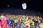 Walkers head off from Killarney Racecouse under latherns at the Darkness in Light Nathan's walk in Killarney on Saturday