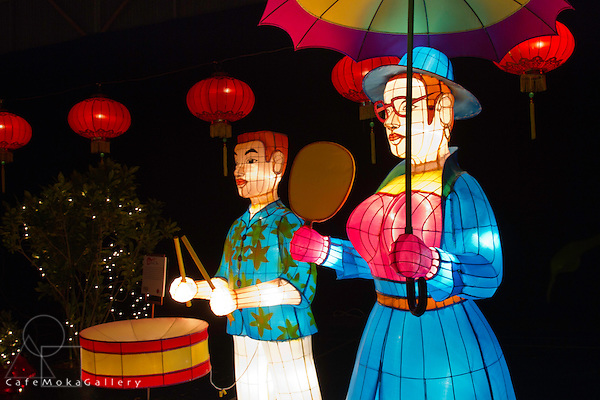 Chinese Lantern Festival, to celebrate Chinese Lunar New Year -Steel Pan and Dame Lorraine -  Trinidad Culture