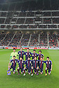 Japan National Team Group Line-Up (JPN), .FEBRUARY 29, 2012 - Football / Soccer : 2014 FIFA World Cup Asian Qualifiers Third round Group C match between Japan 0-1 Uzbekistan at Toyota Stadium in Aichi, Japan. (Photo by Akihiro Sugimoto/AFLO SPORT) [1080]