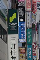 Sign of Mitsui Sumitomo bank in Tachikawa, Tokyo, Japan.