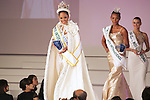 """Miss Puerto Rico Valerie Hernandez Matias, November 11, 2014, Tokyo, Japan : Miss Puerto Rico, Valerie Hernandez Matias greets to the audience after winning """"The 54th Miss International Beauty Pageant 2014"""" on November 11, 2014 in Tokyo, Japan. The pageant brings women from 65 countries and regions to Japan to become new """"Beauty goodwill ambassadors"""" and also donates money to underprivileged children around the world thought their """"Mis International Fund"""". (Photo by Rodrigo Reyes Marin/AFLO)"""