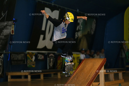 Kaito Sagawa,  OCTOBER 18, 2015 :  AJSA Japan Pro Tour Skateboard Championships  Murasaki Cup  Men's Park Style  at Murasaki Park Tokyo, Tokyo, Japan. (Photo by YUTAKA/AFLO SPORT)