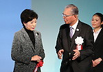 December 11, 2016, Tokyo, Japan - Tokyo Governor Yuriko Koike (L) chats with general contractor Taisei Corporation chairman Takashi Yamauchi as they attend the ground breaking ceremony for the new national stadium in Tokyo on Sunday, December 11, 2016.  The new national stadium will be finished in November 2019. (Photo by Yoshio Tsunoda/AFLO) LWX -ytd-