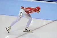 SCHAATSEN: HEERENVEEN: IJsstadion Thialf, 16-11-2012, Essent ISU World Cup, Season 2012-2013, Ladies 3000 meter Division A, Olga Graf (RUS), ©foto Martin de Jong
