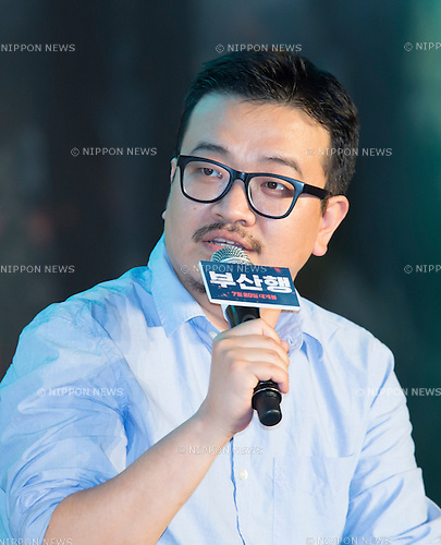 "Yeon Sang-ho, June 21, 2016 : South Korean film director Yeon Sang-ho attends a press conference for his new movie,""Train to Busan"" in Seoul, South Korea. The zombie-action movie was filmed by recognized animator, Yeon Sang-ho and was premiered at Cannes Film Festival in the out of competition ""Midnight Screenings"" category this year. (Photo by Lee Jae-Won/AFLO) (SOUTH KOREA)"