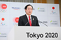 Yasuhiro Sato, <br /> APRIL 14, 2015 : <br /> Mizuho and Sumitomo Mitsui Financial Group has Press conference <br /> in Tokyo. <br /> Mizuho and Sumitomo Mitsui Financial Group announced that <br /> it has entered into a partnership agreement with <br /> the Tokyo Organising Committee of the Olympic and Paralympic Games. <br /> With this agreement, Mizuho and Sumitomo Mitsui Financial Group becomes the gold partner. <br /> (Photo by YUTAKA/AFLO SPORT) [1040]