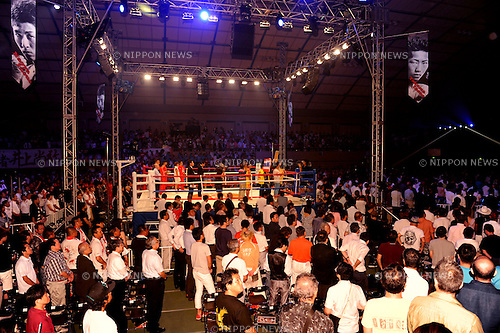 Sky Arena Zama,<br /> SEPTEMBER 4, 2016 - Boxing :<br /> A general view of the ring before the WBO super flyweight title bout at Sky Arena Zama in Kanagawa, Japan. (Photo by Mikio Nakai/AFLO)