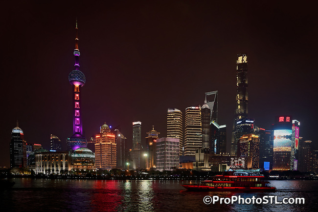 Pudong district of Shanghai, China