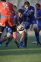 Japan Rugby Top League 2018-2019: KUBOTA Spears vs NTT Communications Shining Arcs