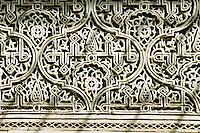 "Tunis, Tunisia.  ""Nuqsh Hadeedah"" Style of Plaster Decoration, Dar Lasram, Tunis Medina."