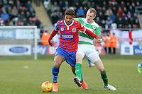 Dagenham and Redbridge vs Yeovil Town 27-02-16