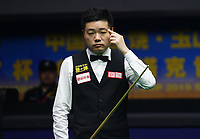 31st October 2019, Yushan, Jiangxi Province, China;  Ding Junhui of China reacts during the round of 16 match against Michael Holt of England at 2019 Snooker World Open in Yushan