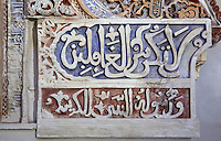 Detail of carved polychrome stucco with cursive Arabic inscriptions, from the Mihrab in the Oratory or Sala de la Oracion in the Madrasa of Granada, a mosque school founded 1349 by the Nasrid King Yusuf I, Sultan of Granada, in El Albayzin, the medieval Moorish old town of Granada, Andalusia, Southern Spain. The madrasa functioned as a university until 1499 and is now part of the University of Granada. From the 8th to the 15th centuries, Granada was under muslim rule and retains a distinctive Moorish heritage. Granada was listed as a UNESCO World Heritage Site in 1984. Picture by Manuel Cohen