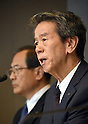 July 21, 2015, Tokyo, Japan - Toshiba President Hisao Tanaka announces his resignation, taking responsibility for his part in manipulating deceptive accounting during a news conference at its headquarters in Tokyo on Tuesday, July 21, 2015. The Japanese electronics and electrical equipment group's manipulated profits add up to 1.25 billion dollars from fiscal 2008 through December 2014.  (Photo by Natsuki Sakai/AFLO) AYF -mis-