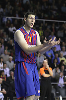 20.03.2012 Barcelona, Spain. Euroleague Playoff game 1. Picture show Kosta Perovic in action during match between FC Barcelona Regal against Unics Kazan at Palau Blaugrana