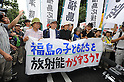 Nuclear Demo for Children in Fukushima