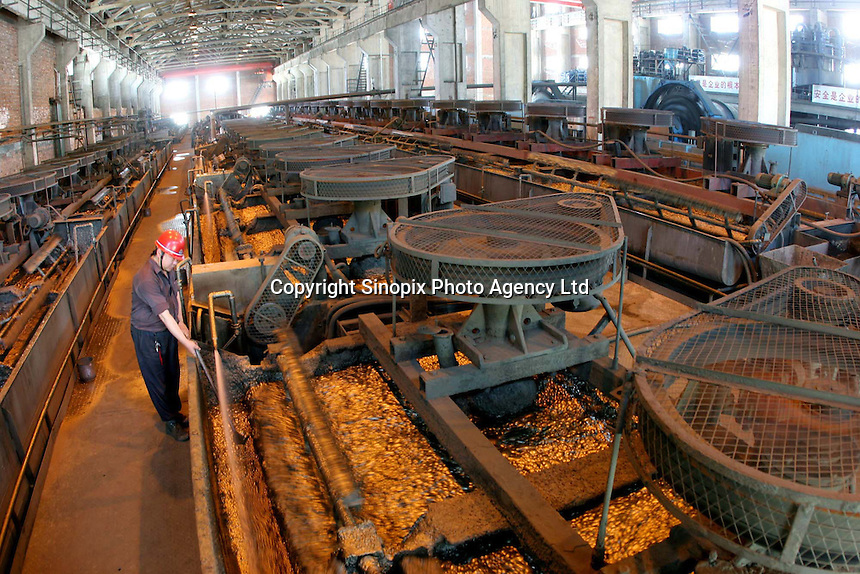 Copper mines production line in Xinjiang.06 JUL 2005