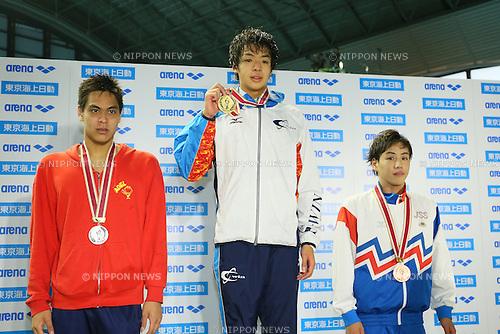 (L to R) <br /> Masashi Taguchi, <br /> Yuya Yajima, <br /> Tatsuhiro Suzuki, <br /> MARCH 29, 2015 - Swimming : <br /> The 37th JOC Junior Olympic Cup <br /> Men's 200m Butterfly <br /> champion ship award ceremony <br /> at Tatsumi International Swimming Pool, Tokyo, Japan. <br /> (Photo by YUTAKA/AFLO SPORT)