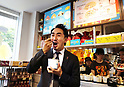 April 27, 2017, Tokyo, Japan - Japan's SNS giant LINE president Takeshi Idezawa tastes an ice dessert after he and Toru Asada, chairman of Mitsukoshi Isetan Transit, a subsidiary of Mitsukoshi Isetan Holdings announced tol open a pop-up cafe and character goods shop featuring LINE's famous characters in Tokyo on Thursday, April 27, 2017. The Shinjuku Box, run by Mitsukoshi Isetan Transit, will open cafes of Taiwan's ice dessert shop Ice Monster and US chocolate shop Max Brenner using LINE characters and LINE's character goods shop from April 28 near Shinjuku station.   (Photo by Yoshio Tsunoda/AFLO) LwX -ytd-