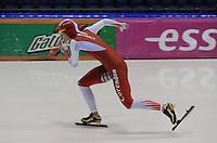 SCHAATSEN: HEERENVEEN: 20-12-2013, IJsstadion Thialf, KKT Trainingswedstrijd, 1500m, Marrit Leenstra, ©foto Martin de Jong