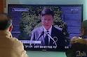 Park Ji-man, a younger brother of South Korean President Park Geun-hye in Seoul