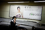 "Tokyo -  may 21, 2010 - Konkatsu, the Japanese marriage Hunting.""To love"". An advertising for a Japanese a matchmaking service agency in Tokyo metro."