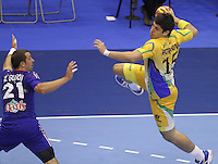 15.01.2013 Granollers, Spain. IHF men's world championship, prelimanary round. Picture show Arthur Patrianova    in action during game between France v Brazil at Palau d'esports de Granollers