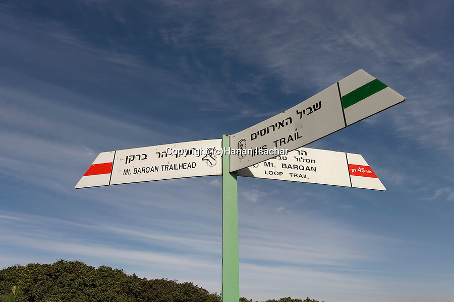 Israel, Mount Gilboa. The trail sign on Mount Barkan