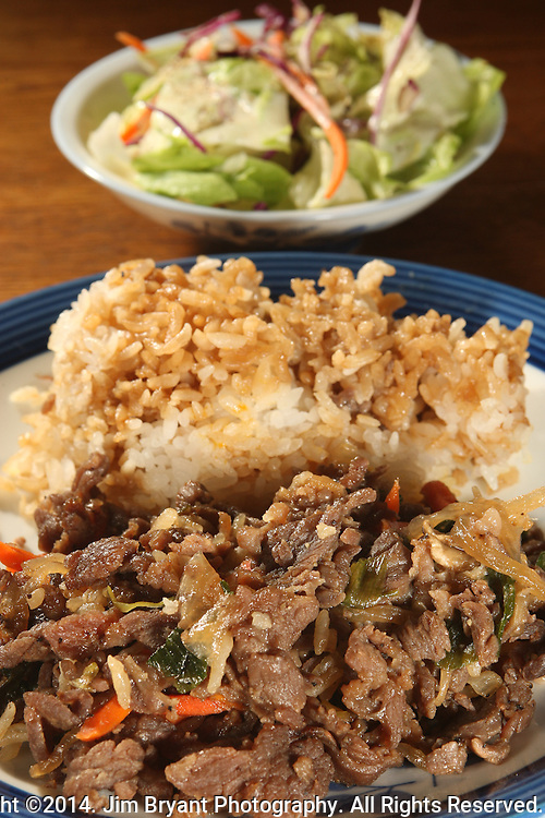 Korean beef Bulgogi with salad and rice.  ©2014. Jim Bryant Photo. All Rights Reserved.