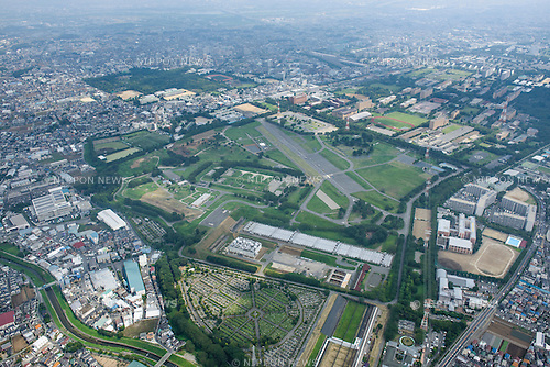 Asaka Shooting Range: Tokyo, Japan: Aerial view of proposed venue for the 2020 Summer Olympic Games. (Photo by AFLO)