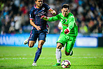 FC Kitchee Midfielder Fernando Augusto (l) fights for the ball with FC Hanoi Goalkeeper Tran Anh Duc (r) during the AFC Champions League 2017 Preliminary Stage match between  Kitchee SC (HKG) vs Hanoi FC (VIE) at the Hong Kong Stadium on 25 January 2017 in Hong Kong, China. Photo by Marcio Rodrigo Machado / Power Sport Images